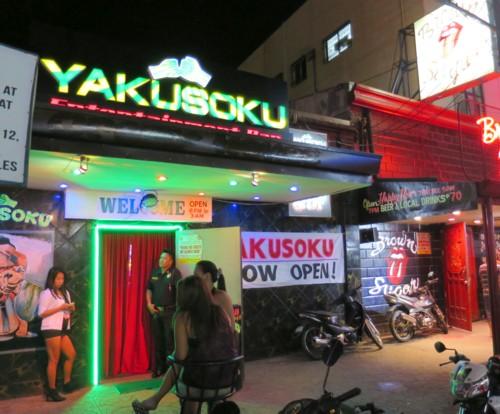 yakusoku open (1)