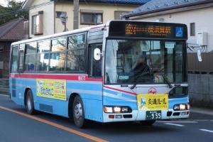 yokosuka (2)