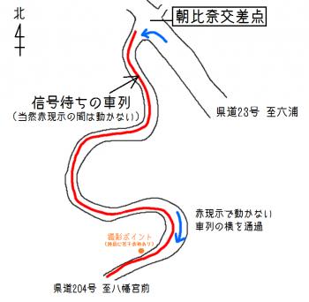 asahina1.png