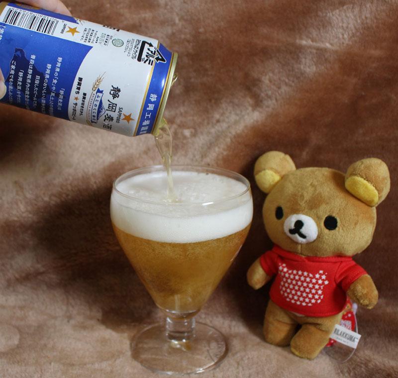 静岡麦酒を