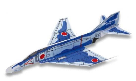手投げグライダー飛行機 模型飛行機