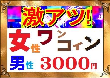 450-200908071159473587.jpg