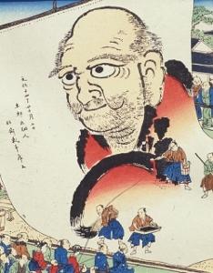 北斎大だるま絵 (234x300)