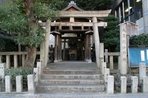 大直禰子神社 (300x200)