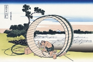 尾州不二見原 富嶽三十六景 (300x201)
