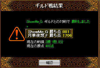 showme.png