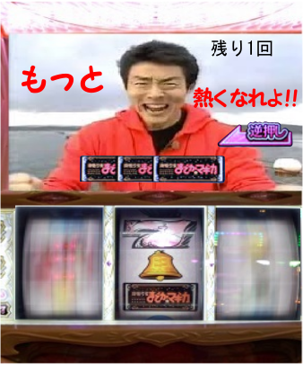 2015081220232756f.png