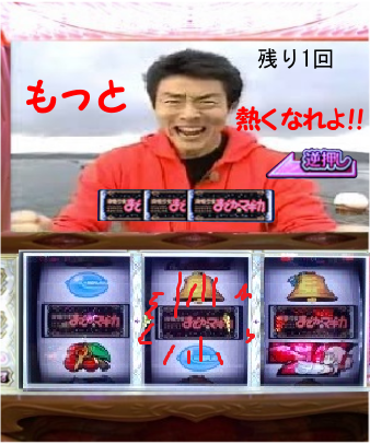 20150812204311342.png