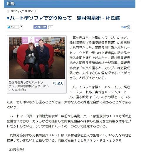 神戸新聞NEXT480