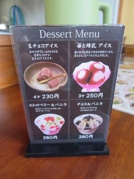 デザートあり