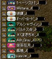 2015816妖精集まり