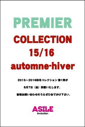 2015FW-DM.jpg