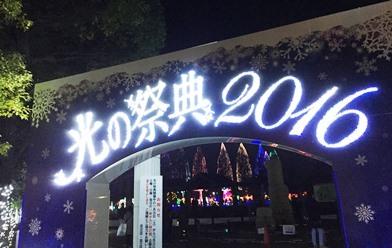 2016-12-18 2