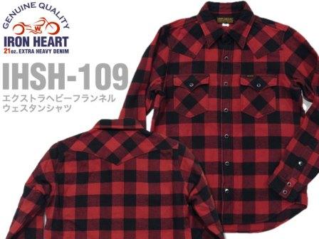 IHSH-109-01.jpg