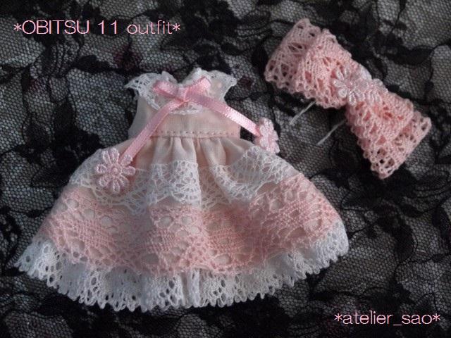 ◆オビツ11服◆ピンクと白レースのサマードレス◇3