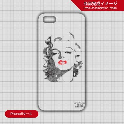 Case_Marilyn Monroe