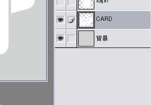 ロゴ素材 29 webIcons psd