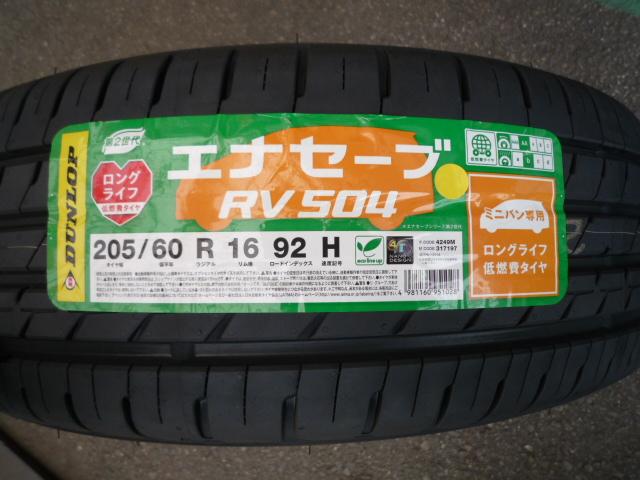 P1210140.jpg
