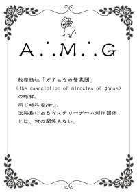 AMG_2_1