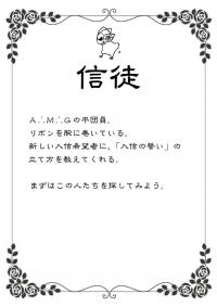 信徒2_1