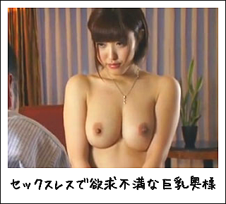 堀江麻里子 セックスレスで欲求不満な巨乳奥様がホテルでハメ撮りセックス