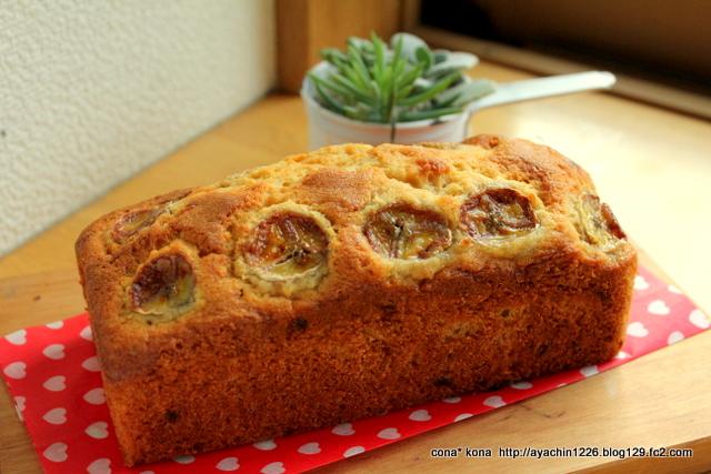 キャラメルバナナケーキ4