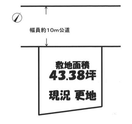小前田土地 380 迫田産業