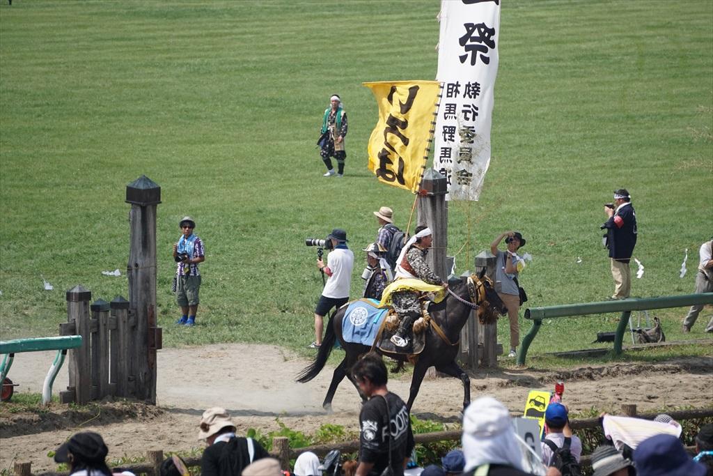 同じタイミングで黄色の旗をとった騎馬武者_6