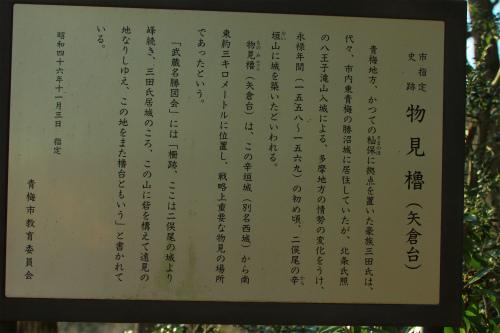 20150216_kuridaira_091.jpg