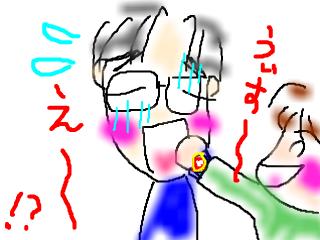 snap_bajiko_2014120145353.jpg