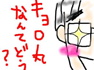 snap_bajiko_201516162216.jpg