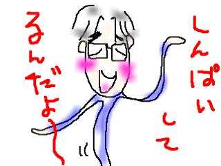 snap_bajiko_201516162956.jpg