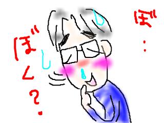 snap_bajiko_201516163918.jpg