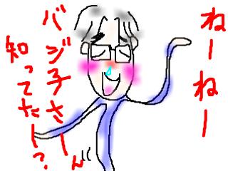 snap_bajiko_201516164637.jpg