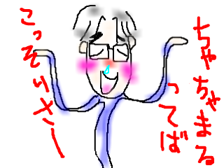 snap_bajiko_201516164935.jpg