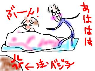 snap_bajiko_20151616571.jpg