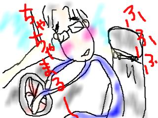 snap_bajiko_201521164630.jpg