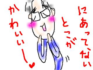 snap_bajiko_201532171024.jpg