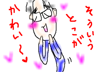 snap_bajiko_201532171342.jpg