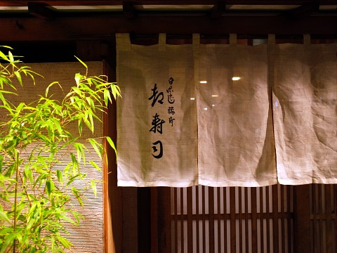 augustmiyako01.jpg