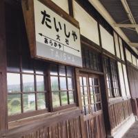 20大社駅の表札