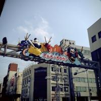 6浜田どんちっちタウン