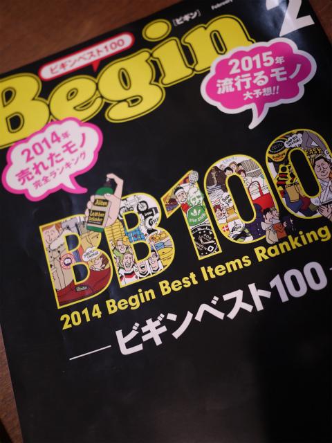 blog20141230(10).jpg