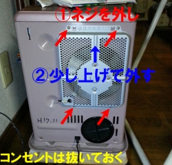 FANHTR_10_20150207_204522a.jpg