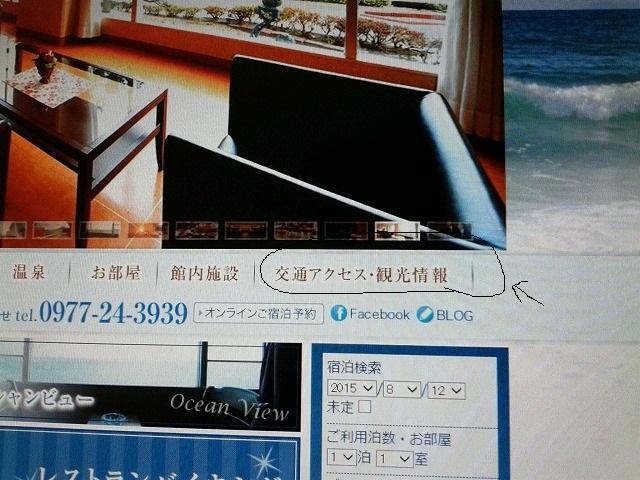 DSC_0349HP.jpg