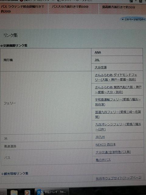 DSC_0350HP.jpg
