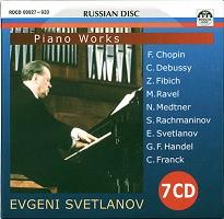 エフゲニー・スヴェトラーノフ ピアノ・ワークス