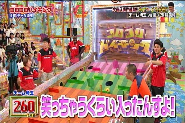 vs嵐0813_032