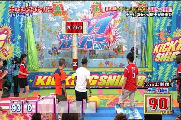 vs嵐0813_055