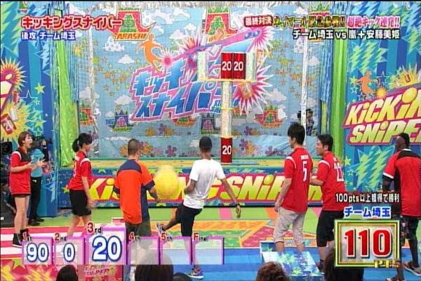 vs嵐0813_057